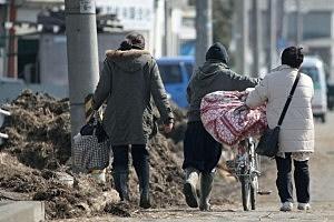 Japanese Refugees