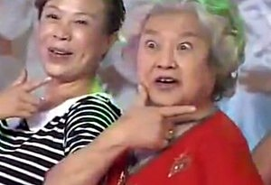 chinese lady gaga